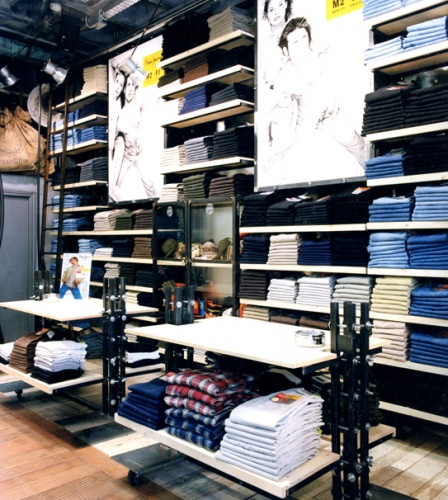 Pepe Jeans Boutique