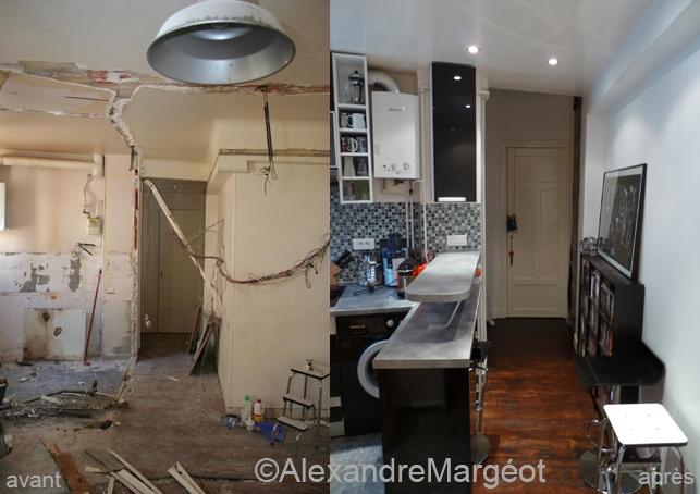 Appartement AS : Entrée
